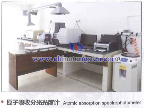 Atomic Absorption Spectrophotometer Picture